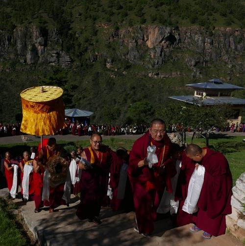 HHDKR 25th anniversary - Bhutan