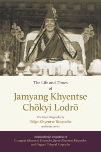 New Publication: The Life and Times of Jamyang Khyentse Chökyi Lodrö